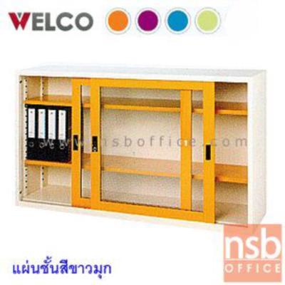 ตู้เอกสารบานเลื่อนกระจกเตี้ย 87.8H cm. ยี่ล้อเวลโก(WELCO) ขนาด 3, 4 และ 5 ฟุต:<p>ผลิต 3 ขนาด 3, 4 และ 5 ฟุต ผลิตจากเหล็กหนา 0.5 มม./ แผ่นชั้น 2 แผ่น (3 ช่อง) ปรับระดับได้ / หน้าบานผลิต 5 ส</p>