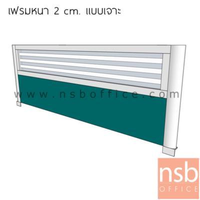 แผ่นมินิสกรีนครึ่งกระจกขัดลาย H40 cm เฟรมอลูมินั่มรุ่นบาง 2 cm (ติดตั้งเจาะสัน top):<p><span>ผลิตขนาด 7 ขนาด คือ 60W, 75W, 80W, 90W, 120W, 135W, 150W (*40H) cm. / โครงผลิตจากอลูมิเนียมเฟรมบาง 2 cm.</span></p>