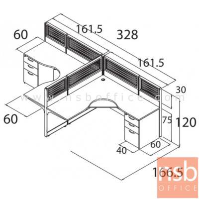 ชุดโต๊ะทำงานกลุ่มตัวแอล 2 ทีนั่ง 328W*166D cm พร้อมพาร์ทิชั่น Hybrid:<p>สำหรับ 2 ที่นั่ง / ขนาดรวม 328W*166.5D*120H cm / ขนาด 1 ที่นั่ง 161.5W1*161.5W2*60D*75H cm / ตู้ลิ้นชักขาทึบ / ผิวเมลามีน &nbsp;/ แผ่นท๊อปหนา 28 มม. / พาร์ทิชั่นเกรดเอ Hybrid มีรางแขวนงานไม้ ระบบร้อยสายไฟ (ไม่รวมเก้าอี้)</p>