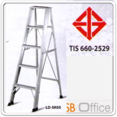 บันไดช่างสำหรับงานหนัก รุ่น SANKI LD-SKT  มีไขว้หลัง (3-20 ขั้น มาตรฐาน มอก.):<p>รับน้ำหนักได้ 150 กก. แข็งแรง มาตรฐานมอก. / มี 18 ขนาด คือ ตั้งแต่ความสูง 3 ฟุต (90 ซม.) ถึง 20 ฟุต (6 เมตร) / ขนาด 3-10 ฟุต มีที่วางเครื่องมือสีส้มด้านบน / ขนาด 11-20 ฟุต เลือกมีหรือไม่มีที่วางเครื่องมือสีส้มได้ ราคาเดียวกัน / ความหนา ขาข้าง 1.5 มม. / ขั้นบันได 1.8 มม. / ขาหลัง 2.0 มม./ ถาดสีส้มด้านบน สามารถวางของ หรือเสียบอุปกรณ์ช่างได้ สะดวกต่อการใช้งาน</p>