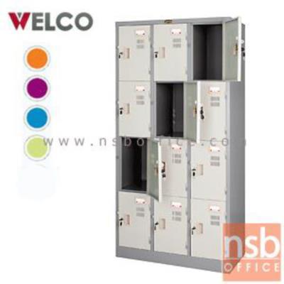 ตู้ล็อกเกอร์ 12 ประตู  91.4W*45.8D*183H cm. กุญแจแยก รุ่น WLK012 :<p>ขนาด 91.4W*45.8D*183H cm. ช่องโล่ง โครงตู้ผลิตจากเหล็กหนา 0.6 มม. /หน้าบานผลิต 5 สี</p>