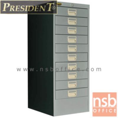 ตู้เหล็กเก็บแบบฟอร์มตั้งพื้น 10 และ 15 ลิ้นชัก เพรสสิเด้นท์ รุ่น DR (PRESIDENT):<p>ผลิต 2 แบบคือ 10 และ 15 ลิ้นชัก &nbsp;(37.3W*45.8D cm.) กุญแจล็อครวม /โครงตู้เหล็กหนา &nbsp;0.6 มม. &nbsp;มีให้เลือก 2 สีคือสีเทาเข้มล้วน(G1) และสีครีม(CR03)</p>