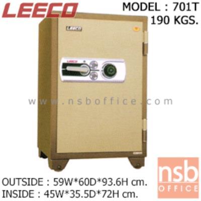 ตู้เซฟนิรภัย 190 กก. ลีโก้ รุ่น LEECO-701T มี 2 กุญแจ 1 รหัส (เปลี่ยนรหัสได้):<p>น้ำหนัก 190 กิโลกรัม ตู้ขนาดใหญ่ 2 กุญแจ 1 รหัส แบบ 1 ประตูบานเปิด กุญแจชนิดพิเศษแบบฝังลูกปืน (BOTH SIDES DIMPLE KEY) สามารถใช้ได้ทั้ง 2 ด้าน(REVERSIBLE KEY) เพิ่มความปลอดภัยในการปลอมแปลง ตู้เซฟผลิตจากเหล็กกล้าชนิดพิเศษ ทนต่อการกัดกร่อนและป้องกันการเกิดสนิม สีที่ใช้พ่นตู้นิรภัยคือ สีอะคริลิกแฮมเมอร์ (ACRYLIC HAMMER) สามารถกันไฟได้นาน 2 ชั่วโมง **ตัวหมุนรหัสสีดำ สามารถเปลี่ยนรหัสได้**</p>