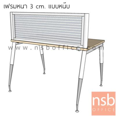 """มินิสกรีนกระจกขัดลายล้วน H40 cm เฟรมอลูมินั่มรุ่นหนา 3 cm (ติดตั้งหนีบ top)  :<p><span>แผ่นกระจกขัดลายล้วน / ผลิตขนาด 60 75, 80, 90, 120, 135 และ 150 cm. (*40H cm) / เฟรมอลูมินั่ม ทำสี <br /><br />* <span style=""""text-decoration: underline;"""">วิธีการติดตั้ง</span>&nbsp;หนีบที่สันข้างของแผ่น top โต๊ะ (เหมาะสำหรับโต๊ะที่มีจมูกโต๊ะยื่นออกมา หน้า top หนาไม่เกิน 25 mm.)</span></p> <table width=""""100%"""" border=""""1""""> <tbody> <tr> <td align=""""center"""">Model</td> <td align=""""center"""">Top ไม้ 25 mm.</td> <td align=""""center"""">Top ไม้ 25 mm.วางกระจก</td> <td align=""""center"""">Top โต๊ะเหล็ก 33 mm.</td> <td align=""""center"""">Top โต๊ะเหล็กวางกระจก</td> </tr> <tr> <td align=""""center""""><span style=""""color: #0000ff;"""">เฟรมหนา 3 cm.(30Hx33D mm.)</span></td> <td align=""""center""""><span style=""""color: #0000ff;"""">Yes</span></td> <td align=""""center""""><span style=""""color: #0000ff;"""">No</span></td> <td align=""""center""""><span style=""""color: #0000ff;"""">No</span></td> <td align=""""center""""><span style=""""color: #0000ff;"""">No</span></td> </tr> <tr> <td align=""""center"""">เฟรมบาง 2 cm.(34Hx22D mm.)</td> <td align=""""center"""">Yes</td> <td align=""""center"""">Yes</td> <td align=""""center"""">Yes</td> <td align=""""center"""">No</td> </tr> <tr> <td align=""""center"""">P04A021 (25Hx32D mm.)</td> <td align=""""center"""">Yes</td> <td align=""""center"""">No</td> <td align=""""center"""">No</td> <td align=""""center"""">No</td> </tr> <tr> <td align=""""center"""">A24A003 (57Hx37D mm.)</td> <td align=""""center"""">Yes</td> <td align=""""center"""">Yes</td> <td align=""""center"""">Yes</td> <td align=""""center"""">Yes</td> </tr> <tr> <td align=""""center"""">P04A011 (60Hx33D mm.)</td> <td align=""""center"""">Yes</td> <td align=""""center"""">Yes</td> <td align=""""center"""">Yes</td> <td align=""""center"""">Yes</td> </tr> </tbody> </table> <p>&nbsp;</p> <p>หมายเหตุ&nbsp;</p> <ol> <li>ข้อมูลตารางด้านบนพิจรณาจากความหนาหน้าโต๊ะเพียงอย่างเดียว ไม่ได้พิจรณาความลึกจมูกโต๊ะ ลูกค้าโปรดตรวจสอบความลึกของจมูกโต๊ะที่ต้องการติดตั้งก่อนสั่งซื้อ</li> <li>โปรดตรวจสอบระยะการยื่นของโต๊ะในด้านที่ต้องการติดตั้ง หากใช้การหนีบไม่ได้ อาจต้องเปลี่ยนเป็นรุ่นเจาะขอบข้างแทน<"""