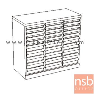 ตู้ไม้เก็บเอกสารแยกประเภท 3 แถว 30 ช่องลิ้นชัก 85W*40D*84H cm. (ตู้ไม้-ลิ้นชักพลาสติก):<p>ตู้ไม้เก็บเอกสารแยกประเภท 3 แถว 30 ช่องลิ้นชัก /ผลิตสีเชอร์รี่-ดำ</p>