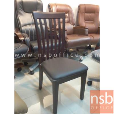 เก้าอี้ไม้ยางพารา ที่นั่งหุ้มหนังเทียม FW-CNP2005:<p>ผลิตเฉพาะสีโอ๊ค (สีบีชและสีสักที่จำนวน 50 ตัว) / โครงเก้าอี้ทำจากไม้ยางพารา ที่นั่งบุฟองน้ำหุ้มหนังเทียม</p>