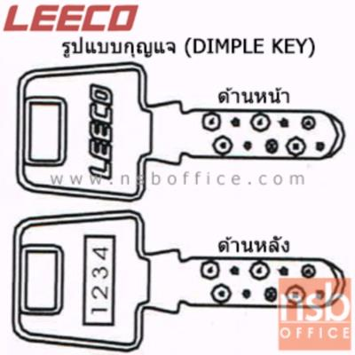 ตู้เซฟนิรภัย 250 กก. ลีโก้ รุ่น LEECO-702T มี 2 กุญแจ 1 รหัส (เปลี่ยนรหัสได้):<p>น้ำหนัก 250 กิโลกรัม ตู้ขนาดใหญ่ 2 กุญแจ 1 รหัส แบบ 1 ประตูบานเปิด กุญแจชนิดพิเศษแบบฝังลูกปืน (BOTH SIDES DIMPLE KEY) สามารถใช้ได้ทั้ง 2 ด้าน(REVERSIBLE KEY) เพิ่มความปลอดภัยในการปลอมแปลง ตู้เซฟผลิตจากเหล็กกล้าชนิดพิเศษ ทนต่อการกัดกร่อนและป้องกันการเกิดสนิม สีที่ใช้พ่นตู้นิรภัยคือ สีอะคริลิกแฮมเมอร์ (ACRYLIC HAMMER) สามารถกันไฟได้นาน 2 ชั่วโมง **ตัวหมุนรหัสสีดำ สามารถเปลี่ยนรหัสได้**</p>