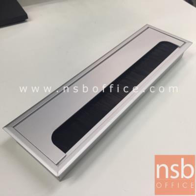 ฝาป็อบอัพอลูมิเนียมฝังหน้าโต๊ะ  รุ่น 7211 ขนาด 27.5W cm.  :<p>ขนาด 27.5W* 8D* 2.8H cm. (เจาะ top ขนาด 27.2W*7D cm.) อลูมิเนียมฝังหน้าโต๊ะ</p>