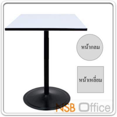 โต๊ะหน้าโฟเมก้าขาว (เหลี่ยม/กลม) W60, W75 cm ขาเหล็กจานกลมพ่นดำ:<p><span>สี่เหลี่ยมขนาด W60*D60, W75*D75&nbsp;</span><span>(*73H cm)&nbsp;</span><span>วงกลมขนาด Di60, Di75 (*73H cm) Top ปิดโฟเมก้าขาว ขอบเอจสีดำ แบบกลมและแบบเหลี่ยม (ราคาเดียวกัน) / โครงขา</span>ผลิตจากเหล็กจานกลม ทำสีดำ</p>