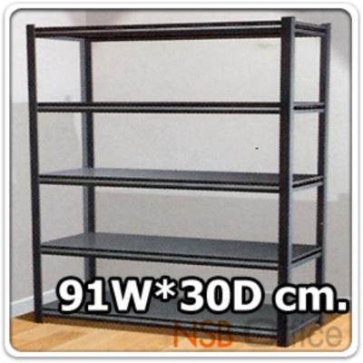 """ชั้นเหล็กสำนักงาน 91W*30D cm. (ทุกความสูง) ระบบ Knock down ประกอบง่าย:<p>ขนาด 36W*12D นิ้ว (91W*30D cm.) ผลิตความสูง 4 ขนาดคือ 36, 55, 72 นิ้ว&nbsp;มีแผ่นชั้นตั้งแต่ 2, 3, 4 และ 5 แผ่นชั้น /โครงพร้อมแผ่นชั้นผลิตเหล็ก เกรดดี /ผลิต 2 สีคือสีดำ และสีขาว ระบบ Knock down ประกอบง่ายไม่ต้องใช้เครื่องมือ /เลือกแผ่นปิดข้าง ปิดหลัง กันตกได้ /&nbsp;<span>ขนาดที่ระบุเป็นขนาดเฉพาะแผ่นชั้น ขนาดพื้นที่ในการจัดวางรวมเสา +2 cm</span></p> <p><br /><span style=""""text-decoration: underline; color: #ff0000;"""">พิเศษ</span> แผ่นชั้นปรับระดับได้ด้วยระบบกระดุมล็อค ไม่ต้องใช้สกรูน็อต /&nbsp;สามารถติดตั้งล้อเพิ่มได้ ดูจากรหัส<a href=""""http://www.nsboffice.com/productdetail-gid-5480.aspx""""> G12A027</a>และ<a href=""""http://www.nsboffice.com/productdetail-gid-5481.aspx""""> G12A028</a></p>"""