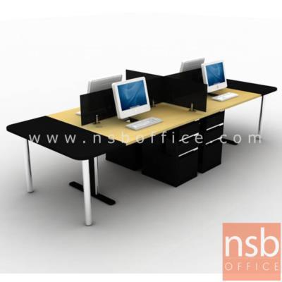 """ชุดโต๊ะทำงานกลุ่ม 4 ที่นั่ง  รุ่น WS024G  ขนาด 240W ,360W cm. พร้อมมินิสกรีนกระจกและลิ้นชัก ขาเหล็ก:<p>ขนาด 4 ที่นั่ง / พร้อมมินิสกรีนกระจก สีขาวหรือสีทึบแสง ขนาด 119W*30H cm / พร้อมตู้ 3 ลิ้นชักเหล็ก เกรดพิเศษ รางสองตอน แข็งแรงและดึงได้สุด มือจับโดดเด่นชุบโครเมี่ยม / TOP เมลามีน กันร้อน กันชื้น /ขาเหล็กโครเมี่ยมขาว หรือขาโครเมี่ยมดำ<br /><span style=""""color: #ff0000;""""><a title=""""ตัวอย่างงานติดตั้งชุดโต๊ะทำงานกลุ่ม"""" href=""""http://www.nsboffice.com/productdetail-gid-1083.aspx""""><span style=""""color: #ff0000;"""">คลิกดูตัวอย่างงานติดตั้ง</span></a></span></p>"""