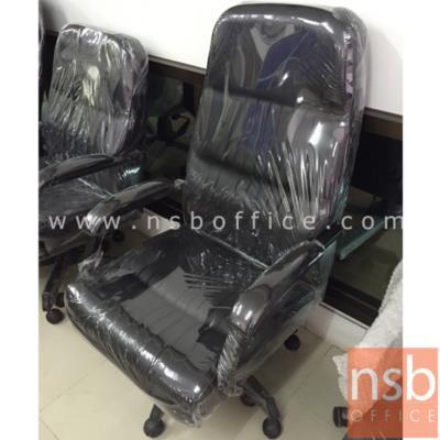 """เก้าอี้ผู้บริหาร TK-013 ขาเหล็ก ก้อนโยก:<p>ขาเหล็กกล่อง หนักและแข็งแรงมาก / ก้อนโยกปรับแข็งอ่อนได้ แขนมีหุ้มเบาะ /&nbsp;หุ้มหนังเทียม PVC ทำความสะอาดง่าย (หุ้มผ้าเพิ่ม 200 บาท) &ldquo;ขาเหล็กชุบโครเมี่ยมเพิ่ม 300 บาท&rdquo;ปรับระดับด้วยแกนเกลียว (SC: Screw Lift)</p> <p><span style=""""text-decoration: underline;"""">ระบบ</span>โยกพร้อมกันทั้งตัว (C: Conventional Tilting)</p>"""
