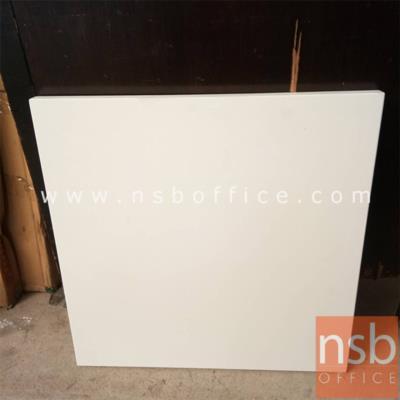 แผ่นไม้สี่เหลี่ยม สีขาว ขนาด50*50*2.5ซม.   :<p>แผ่นไม้สี่เหลี่ยม สีขาว ขนาด50*50*2.5ซม.</p>