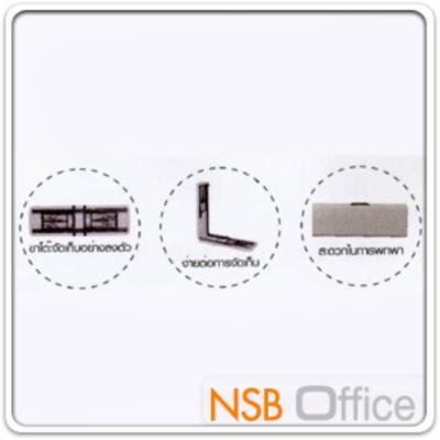 เก้าอี้ยาวเอนกประสงค์ รุ่นพกพา NT-C081F หน้าพลาสติก:<p>ขนาด 184W*30.5D*44.5H cm. สามารถพับครึ่งได้ทำให้สะดวกต่อการเคลื่อนย้าย /หน้าโต๊ะทำจากพลาสติก(HDPE) ไม่กรอบหรือแตกหักง่าย โครงสร้างและขาทำจากเหล็ก เคลือบสีด้วยระบบ Power Coated ป้องกันสนิม สามารถรองรับน้ำหนักได้ดี เมื่อพับเก็บมีหูจับ ขนย้ายง่าย สะดวกในการพกพา *น้ำหนัก 8.4 กก.</p>