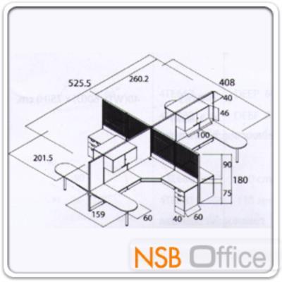 ชุดโต๊ะทำงานกลุ่มตัวยู  4 ที่นั่ง 525W cm. พร้อมตู้เอกสาร พาร์ทิชั่น Hybrid:<p>สำหรับ 4 ที่นั่ง มีความเป็นส่วนตัวสูง / ขนาดรวม 525.5W*408D*160H cm / ขนาดต่อ 1 ที่นั่ง 262.7W*204D*160H cm / ผิวเมลามีน แผ่นท๊อปหนา 28 มม./ / พาร์ทิชั่นเกรดเอ Hybrid มีรางแขวนงานไม้ ระบบร้อยสายไฟ (ไม่รวมเก้าอี้)</p>