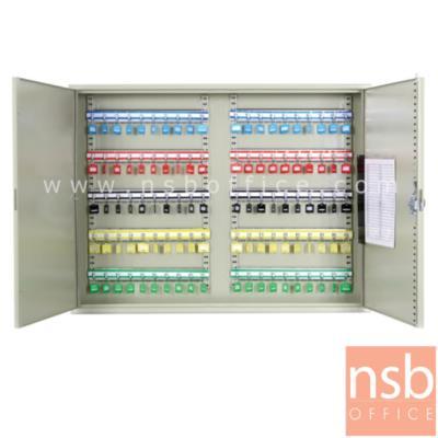 ตู้เก็บกุญแจ 100 ดอก พร้อมพวงกุญแจระบุหมายเลข ระบบกุญแจล็อค รุ่น B100B-AS