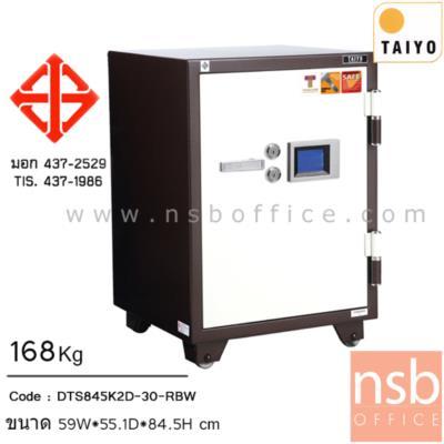ตู้เซฟ Taiyo ระบบดิจิตอล จอสัมผัส รุ่น 168 กก. 2 กุญแจ 1 รหัส (DTS 845 K2D):<p>TAIYO DTS845K2D&nbsp; มาตรฐาน ม.อ.ก. / ขนาดภายนอก 590(W)*551(D)*845(H) mm. &nbsp;/ ขนาดภายใน 450(W)*355(D)*630(H) mm.&nbsp;/ ภายในมีไฟ LED &nbsp;/ แผ่นชั้นปรับระดับได้ 1 แผ่นชั้นและมี 1 ลิ้นชักพร้อม 1 ลิ้นชักซ่อน / กันไฟนาน 2 ชั่วโมง ผลิตสีพิเศษน้ำตาลแดง-ขาว (RBW)</p>