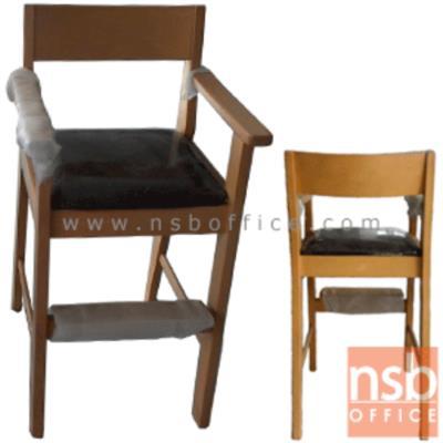 เก้าอี้นั่งสำหรับเด็ก เบาะหุ้มหนังเทียม รุ่น FTW-CHAIR โครงไม้ล้วน:<p>ขนาด W45*50D*68H1(82H2) cm. ขนาดเฉพาะที่นั่ง 34W*34D cm.&nbsp;โครงเก้าอี้ผลิตจากไม้พาราอย่างดี แข็งแรง สามารถรองรับน้ำหนักได้ มีให้เลือก 2 สีคือสีบีช และสีโอ๊ค ที่นั่งบุฟองน้ำหุ้มหนังเทียมมีให้เลือก 2 สีคือสีน้ำตาลเข้ม และสีครีม</p>