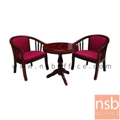 ชุดโต๊ะรับแขก รุ่น FTS-FCF426-AUSTRALIA พร้อมเก้าอี้หุ้มผ้า 2 ตัว :<p>ชุดโต๊ะประกอบด้วย โต๊ะหน้ากลม 1 ตัว พร้อมเก้าอี้ 2 ตัว /ขนาดโต๊ะ 60W*60D*62H cm. ขนาดเก้าอี้ 62W*45D*73H cm. โครงโต๊ะ-เก้าอี้ผลิตจากไม้ ที่นั่ง-พนักพิงบุฟองน้ำหุ้มผ้าอย่างดี มีให้เลือก 3 สีคือสีแดง(G), สีน้ำเงิน(E), และลายดอกไม้(F)</p>