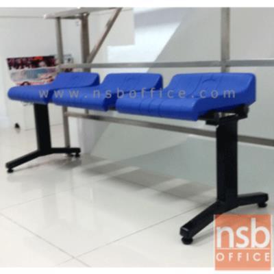 เก้าอี้นั่งรอ เปลือกโพลี STADIUM หนาพิเศษ ขาเหล็กตัวที พ่นดำ :<p>มี 3 ขนาดคือ&nbsp; 2 , 3 และ 4 ที่นั่ง / โพลี่แบบสนามกีฬา STADIUM หนาพิเศษ ผลิต 2 สีคือ สีเหลือง และสีน้ำเงิน / โครงขาเหล็ก พ่นดำ</p>