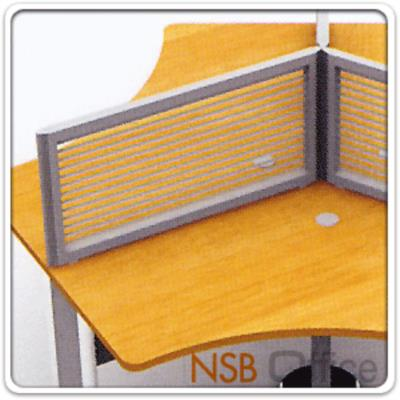 """มินิสกรีนกระจกขัดลายล้วน H40 cm เฟรมอลูมินั่ม 60W-150W cm (แบบหนีบ top):<p><span>แผ่นกระจกขัดลายล้วน / ผลิตขนาด 60 75, 80, 90, 120, 135 และ 150 cm. (*40H cm) / เฟรมอลูมินั่ม ทำสี <br /><br />* <span style=""""text-decoration: underline;"""">วิธีการติดตั้ง</span>&nbsp;หนีบที่สันข้างของแผ่น top โต๊ะ (เหมาะสำหรับโต๊ะที่มีจมูกโต๊ะยื่นออกมา หน้า top หนาไม่เกิน 25 mm.)</span></p>"""