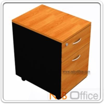 ตู้ลิ้นชัก 2 ลิ้นชักล้อเลื่อน 47.2W*51.6D*60H (สอดใต้โต๊ะได้, ลิ้นชักล่างแฟ้มแขวน):<p>2 ลิ้นชัก (ลิ้นชักล่างใส่แฟ้มแขวนได้) ล้อเลื่อน / ล้อเลื่อน กุญแจ Central Lock / ขนาด 47.2W*51.6D*60H cm / มือจับโลหะโค้ง / TOP หนา 25 มม. ผิวเมลามีน กันชื้น กันร้อน / ผลิตสีเชอร์รี่ดำ</p>