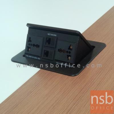 ป็อบอัพสีเหลี่ยมสีดำ YT-BLK (2 powers / 2 lan) รุ่นพิเศษ ก้นกล่องมี socket ตัวเมียต่อสายง่าย:<p>ขนาด 15.2W*12.2D*14H cm. <span>(ขนาดช่องเจาะ 26.7W*12.2D cm.)&nbsp;</span>/ ฝาผลิตจากอลูมิเนียม&nbsp;อโฟรไดท์ สวยงาม / กดลงที่ฝาปลั๊กไฟ จะเปิดอัตโนมัติเมื่อต้องการใช้งาน / รุ่นพิเศษ ต่อสายใช้งานง่ายเนื่องจากก้นกล่องมี socket ตัวเมียของ power และ lan (cat-5e)</p>