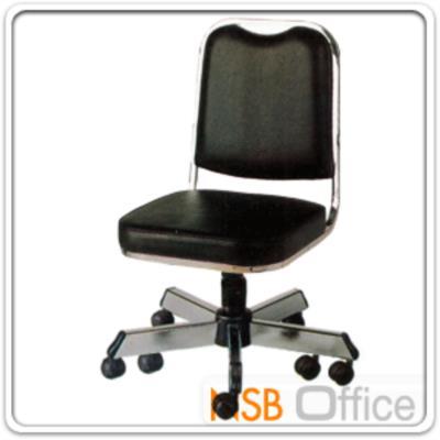 เก้าอี้สำนักงาน ขาเหล็กพ่นดำ 10 ล้อ รุ่น TK-025  ปรับแกนเกลียว:<p>ขนาด 40W*53D*85H cm. ไม่มีท้าวแขน/ขาเหล็ก 5 แฉก รุ่น 10 ล้อ แข็งแรงมาก/ปรับระดับด้วยแกนเกลียว/โครงสร้างและขาผลิตจากเหล็กกล่อง รับน้ำหนักได้มาก / ที่นัง-พนักพิงบุฟองน้ำหุ้มหนังเทียม PD (หุ้มผ้าฝ้ายเพิ่ม 200 บาท)</p> <p>**ชุบโครเมี่ยมทั้งตัวและขา 300 บาท**</p> <p>ระบบปรับระดับด้วยแกนเกลียว (SC: Screw Lift)</p>