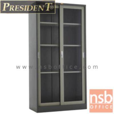 ตู้เหล็ก 2 บานเลื่อนกระจกสูง 183 ซม. เพรสสิเด้นท์ รุ่น SLG-72 (PRESIDENT):<p>ขนาด 91.7W*45.7D*183H cm. หน้าบานเป็นบานเลื่อนกระจก มีกุญแจล็อค ภายในมี 3 แผ่นชั้นสามารถปรับระดับได้ โครงตู้ทำจากเหล็กหนา 0.6 มม. ผลิตสีเทาสลับ (GT) และสีครีม (CR03)</p>