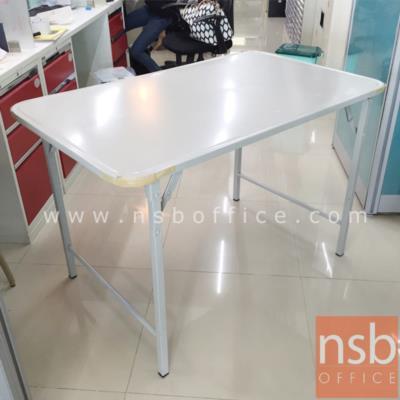 โต๊ะพับหน้าเหล็กขาซ่อน 3 ฟุตและ 4 ฟุต  :<p>มี 2 ขนาด 3 ฟุตและ 4 ฟุต</p>