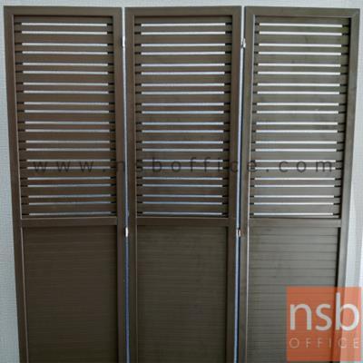 ฉากกั้นห้อง 3 บาน พีวีซี 120W*160H cm.  PVC-24 (ใช้งานเปียกน้ำได้):<p>ขนาด 120W*160H cm.&nbsp; ผลิตสีขาวล้วนและสีโอ๊คล้วน (เหมาะสำหรับงานกลางแจ้ง)</p>