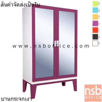 """ตู้เสื้อผ้า 2 บานเปิดกระจกสูง 200H cm. ขาลอย รุ่น WD-02 :<p>ขนาดรวม 120W*56D*200H cm. โครงตู้ผลิตจากเหล็กอย่างดี หน้าบานเป็นกระจกบานเลื่อน ผลิตกระจกฝ้า และกระจกเงา /ตู้เหล็กผลิต 8 สีคือ สีขาวมุก, สีดำ, สีแดง, สีม่วง, สีส้ม, สีฟ้า, สีเขียว และสีเทาฟ้า <span style=""""color: #ff0000;"""">&nbsp;<span>*</span><span>*สินค้าถอดประกอบไม่ได้ จัดส่งสินค้าวางชั้นล่างเท่านั้น กรณีขึ้นชั้นต้องเป็นลิฟท์กว้างมากกว่า120 cm.</span><span>*</span><span>*</span></span></p>"""