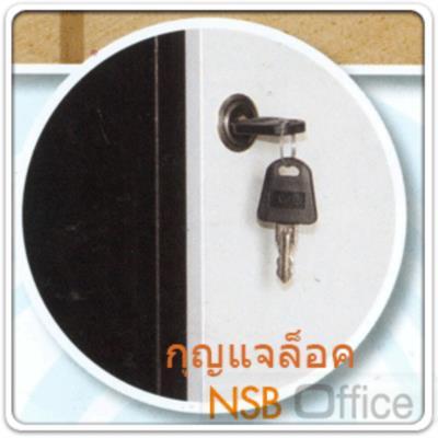 ตู้ล็อคเกอร์ไม้ BADOO ขนาด 4, 6 และ 8 ประตู กุญแจล็อคแยก:<p>มี 3 แบบให้เลือกคือ 4, 6 และ 8 ประตู /ผลิตจากไม้ปาร์ติเกิ้ลบอร์ด กุญแจล็อคแยก/ผลิตสีขาว-โอ๊ค</p>