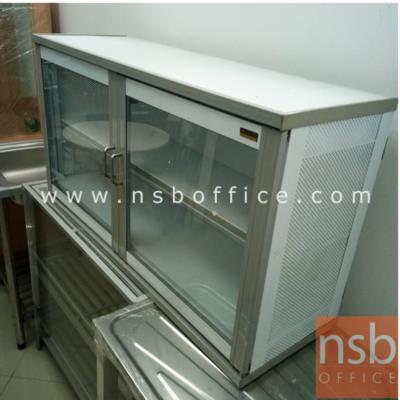 ตู้ครัวแขวนลอย มีจำนวน1ใบ ขนาด 100*33*55ซม.:<p>ตู้ครัวแขวนลอย มีจำนวน1ใบ ขนาด 100*33*55ซม.</p>