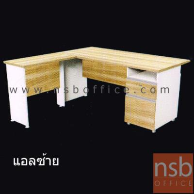 โต๊ะทำงานตัวแอล พร้อมลิ้นชักข้าง ขนาด 150W*140D*75H cm. สีเนเจอร์ทีค-ขาว:<p>ขนาด 150W*140D*75H cm. ผลิตจากไม้ปาร์ติเกิ้ลบอร์ด ปิดผิวด้วยเมลามีน (MELAMINE RESIN FILM) หนา&nbsp; 25 มม.&nbsp; / แข็งแรง ทนทาน ป้องกันความชื้น</p>