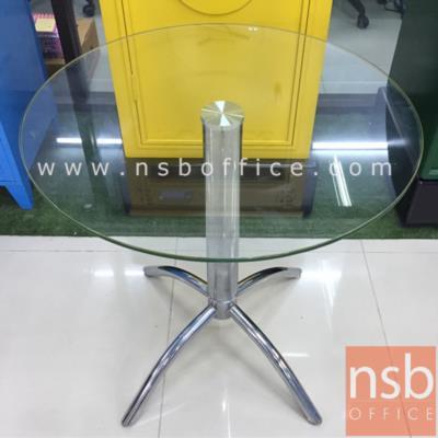 โต๊ะกระจกกลมใส Di 70 cm.  รุ่น GH-K06  โครงเหล็กชุบโครเมี่ยม:<p>ขนาดเส้นผ่านศูนย์กลาง 70*สูง 70 ซม. หน้าท็อปกระจกนิรภัย กระจกหนา 1 ซม. ฐานขา 4 แฉก ชุบโครเมี่ยม</p>