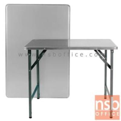 โต๊ะพับสวิงหน้าสแตนเลส 3 และ 4 ฟุต รุ่น SN-WCW741 ขาเหล็กลายเกร็ดระเบิด:<p>ผลิต 2 ขนาดคือ 3 และ 4 ฟุต TOP ผลิตจากสแตนเลส อย่างดี ขาเหล็กลายเกร็ดระเบิด สามารถพับเก็บได้ เพื่อสะดวกในการพกพา และจัดเก็บ</p>