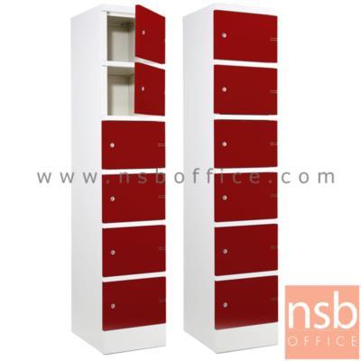 ตู้ล็อกเกอร์แถวเดี่ยว 6 ประตู  38W*45.7D*182.9H cm. :<p>ตู้ล็อกเกอร์ต่อแถวแบบ 4 ประตู / ขนาด 38W*45.7D*182H cm. ไม่มีแผ่นชั้น / มี&nbsp;กุญแจล็อค</p>