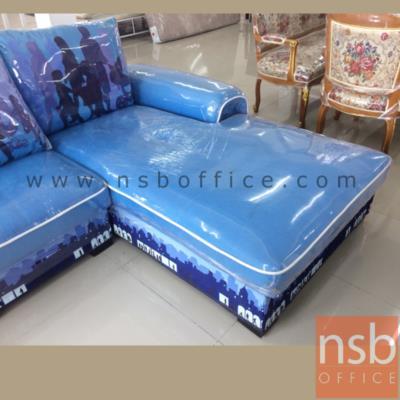 โซฟาตัวแอล 360W cm.  หุ้มผ้าสีฟ้ามีลาย พร้อมหมอนอิง*มีสต๊อก1 *:<p>โซฟาตัวแอล 360W cm.&nbsp; หุ้มผ้าสีฟ้ามีลาย พร้อมหมอนอิง *มีสต๊อก1 *</p>