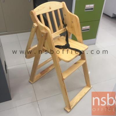 โต๊ะกินข้าวเด็กพับได้ ไม้ยางพารา  รุ่น BY-01 :<p>ขนาด 45.5W*58.5D*131H cm. เก้าอี้พับได้ใช้งานสะดวก ประหยัดพื้นที่&nbsp;</p>