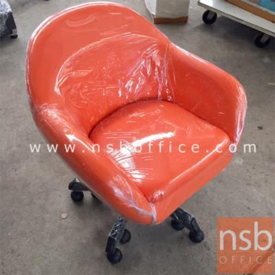 เก้าอี้สำนักงาน ขาเหล็ก 10 ล้อ รุ่น TK-A96 ปรับแกนเกลียว :<p>ขาเหล็ก 5 แฉก รุ่น 10 ล้อ แข็งแรงมาก/ปรับระดับด้วยระบบแกนเกลียว /โครงสร้างและขาผลิตจากเหล็กกล่อง รับน้ำหนักได้มาก / ที่นั่ง-พนักพิงบุฟองน้ำหุ้มหนังเทียม PD (หุ้มผ้าฝ้ายเพิ่ม 200 บาท) &ldquo;ขาเหล็กชุบโครเมี่ยมเพิ่ม 300 บาท&rdquo;</p> <p>ปรับระดับด้วยแกนเกลียว (SC: Screw Lift)</p>