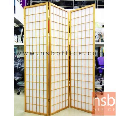 ฉากกั้นห้อง 3 บานพับไม้จริง 135W*178.6H cm. LUCKY-1:<p>โครงฉากทำจากไม้จริงพ่นสี ผลิต 3 สีคือสีดำ สีขาว และสีธรรมชาติ</p>