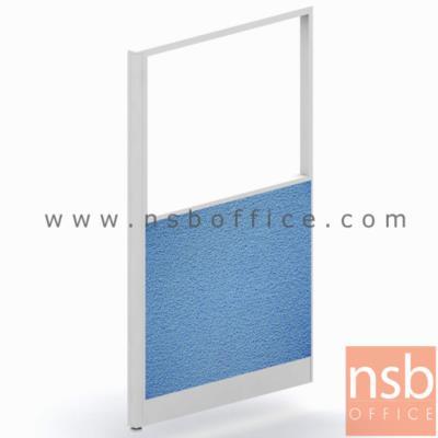 พาร์ทิชั่นแบบครึ่งกระจกใสสูง 160 cm.:<p>พาร์ทิชั่นแบบครึ่งกระจกใสสูง 160 cm. มีกว้าง 6 ขนาด 45W,60W,75W,80W,100W,120W cm. มี 3 แบบ แบบไม่มีกล่องร้อยสายไฟ/แบบร้อยสายไฟล่าง/แบบร้อยสายไฟบน-ล่าง</p>