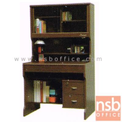 โต๊ะอ่านหนังสือพร้อมที่ใส่ของอเนกประสงค์  สูง 160 รุ่น TWI-902:<p>ขนาด 90Wx60Dx160H ผลิตจากไม้ปาร์ติเกิ้ลบอร์ด TOP ปิดผิวเมลามีนกันร้อนกันชื้น ที่เหลือปิดผิวพีวีซี (PVC) / มี 2 ลิ้นชักเล็ก และ 1 ลิ้นชักยาว / ช่องวางของอเนกประสงค์ /พร้อมโครมไฟเพิ่มความสว่างทางด้านบน / ผลิต 7 สีคือ สีบีช สีเวงเก้ สีบีช-น้ำเงิน สีบีช-เลมอน สีขาว-ชมพู สีขาว-ฟ้า สีขาว-ส้ม</p>