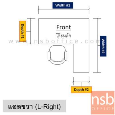 โต๊ะทำงานตัวแอลขาเหล็ก รุ่น PS-BOX-PL-200W ขนาด 200W*180D cm. สีวอลนัทตัดดำ:<p>ขนาด 200W1*180W2*90D1*45D2*75H cm. ขา-บังโป๊ผลิตจากเหล็ก /เลือกแอลซ้ายหรือแอลขวา / TOP ปิดผิวเมลามีน กันร้อน กันชื้น /ผลิตสีวอลนัทตัดดำ **ราคานีัยังไม่รวมรางคีย์บอร์ดและถังลิ้นชัก**</p>