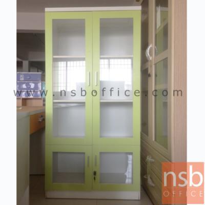 ตู้เอกสารไม้สูง 2 บนบานเปิดกระจก  ล่างบานเปิดกระจก 80W 40D 161H cm.*มีสต๊อก1ใบ*:<p>ตู้เอกสารไม้สูง 2 บนบานเปิดกระจก&nbsp; ล่างบานเปิดกระจก 80W 40D 161H cm. *มีสต๊อก1ใบ*</p>