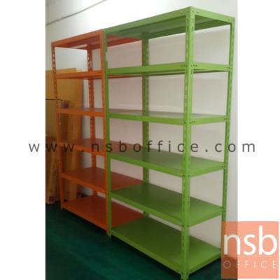 ชั้นเหล็กวางของรุ่นพิเศษสีส้มเขียว 1003 (5 ช่อง) :<p>ขนาด 91.8W*46D*180H cm. ชั้นเหล็กสีสันแข็งแรงทนทาน / แผ่นชั้นปรับระดับได้ / ผลิตสีเขียวและสีส้ม</p>
