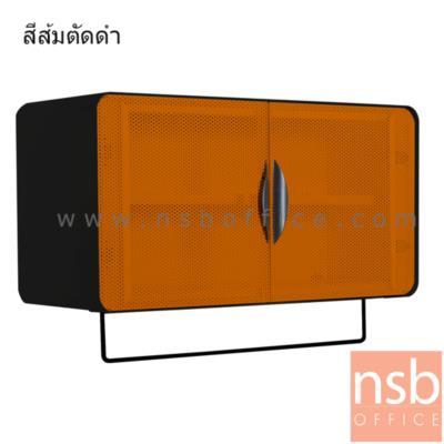 ตู้แขวนบานเปิดแนวนอน รุ่น PW-02 :<p>ขนาด 80W*35D*40H cm. ตู้แขวนเหล็กแนวนอน ภายในมี 1แผ่นชั้น&nbsp; มีราวเหล็กแขวนเสื้อผ้าทางด้านล่างได้ *กรณีเจาะยึดผนังเพิ่มใบละ 200 บาท (เฉพาะผนังปูนเท่านั้น)** แผ่นชั้นไม่สามารถปรับระดับได้ สีตามรูป</p>
