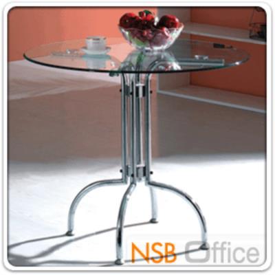 โต๊ะบาร์กระจกหน้ากลม รุ่น A-TE ขนาด Di90*75H cm. ขาเหล็กชุบโครเมี่ยม:<p>ขนาดเส้นผ่านศูนย์กลาง 90*สูง 75 ซม. TOP กระจกนิรภัย โครงเหล็กชุบโครเมี่ยม รูปแบบทันสมัย /TOP กระจกผลิต 2 แบบคือกระจกใส และกระจกดำ</p>