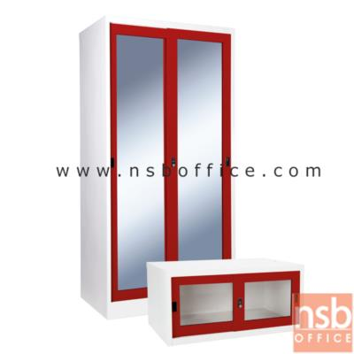 ตู้เสริมบนตู้เสื้อผ้าเหล็ก บานเลื่อนกระจก (สูงรวม 226 cm.) รุ่น SGC-04   :<p>ขนาด 91.4W*56D*44H cm. สำหรับวางซ้อนบนตู้เสื้อผ้า ความสูงรวม 226 ซม. / มีกุญแจล็อค / โครงเหล็กสีขาวมุก รูปแบบทันสมัย / หน้าตู้ผลิต 8 สีให้เลือกคือ สีขาวมุกล้วน, สีดำ, สีแดง, สีม่วง, สีส้ม,สีฟ้า,สีเขียว และสีเทาฟ้า (ราคาเดียวกัน)</p>